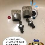 浴室蛇口部品交換 東京都国分寺市 T様邸