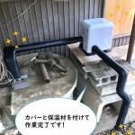 井戸ポンプ交換 神奈川県川崎市宮前区 T様邸