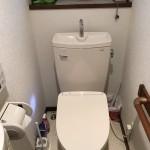トイレ水漏れ修理 神奈川県川崎市麻生区 O様邸