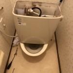 トイレ水漏れ修理 千葉県鎌ヶ谷市 M様邸