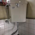 和式トイレ水漏れ修理 埼玉県久喜市 H様邸