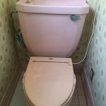 トイレタンク水漏れ修理 神奈川県川崎市中原区 S様邸