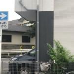 雨水管交換 神奈川県川崎市川崎区 I様邸